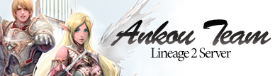 Сборка сервера Lineage 2 High Five Ankou Team rev 4