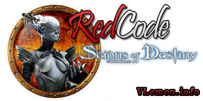 Cборка L2j-RedCode Scions of Destiny C4 rev 0.2